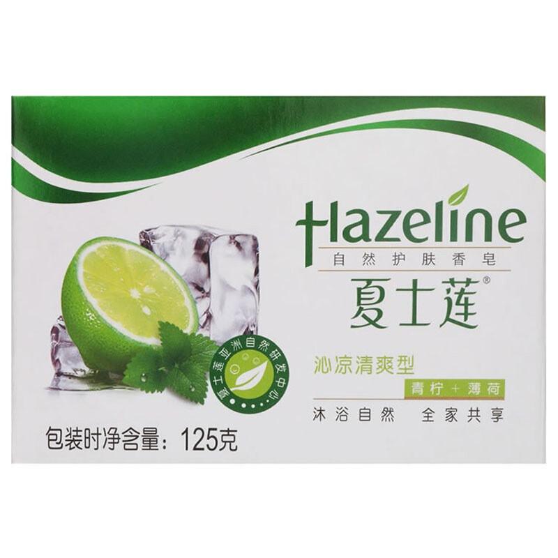 夏士莲 125g 沁凉清爽香皂 (单位:块)