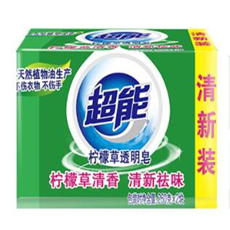 超能 柠檬草透明皂/洗衣皂(清新祛味)2块装(单位:块)