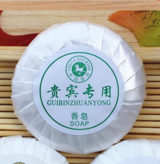 兮古 香皂小块20G 便携香皂(单位:块)