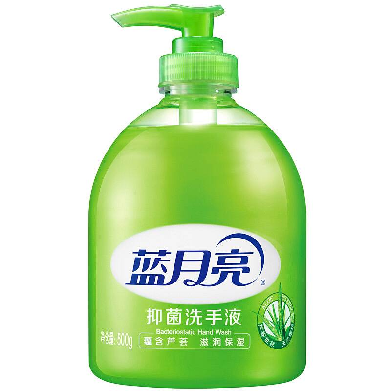 蓝月亮 500g 芦荟抑菌洗手液 (单位:瓶)