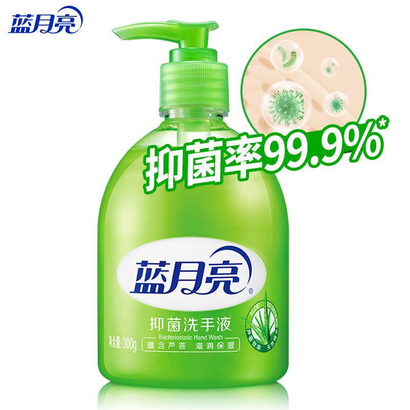 蓝月亮芦荟抑菌洗手液300g(瓶)