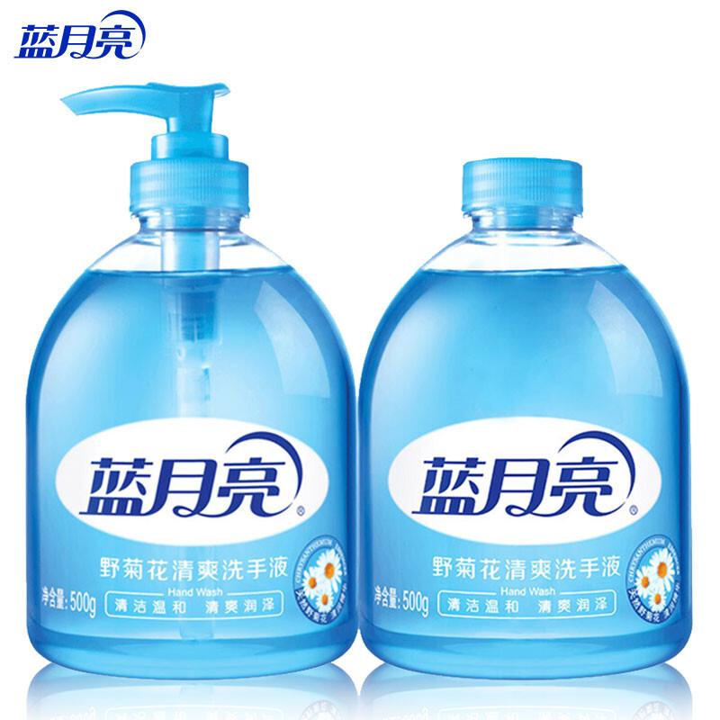 蓝月亮 野菊花洗手液500g+野菊花洗手液瓶补500g(组)