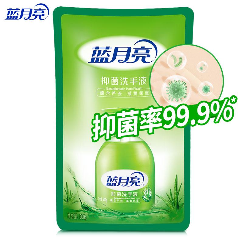 蓝月亮 抑菌洗手液袋装500g(袋)