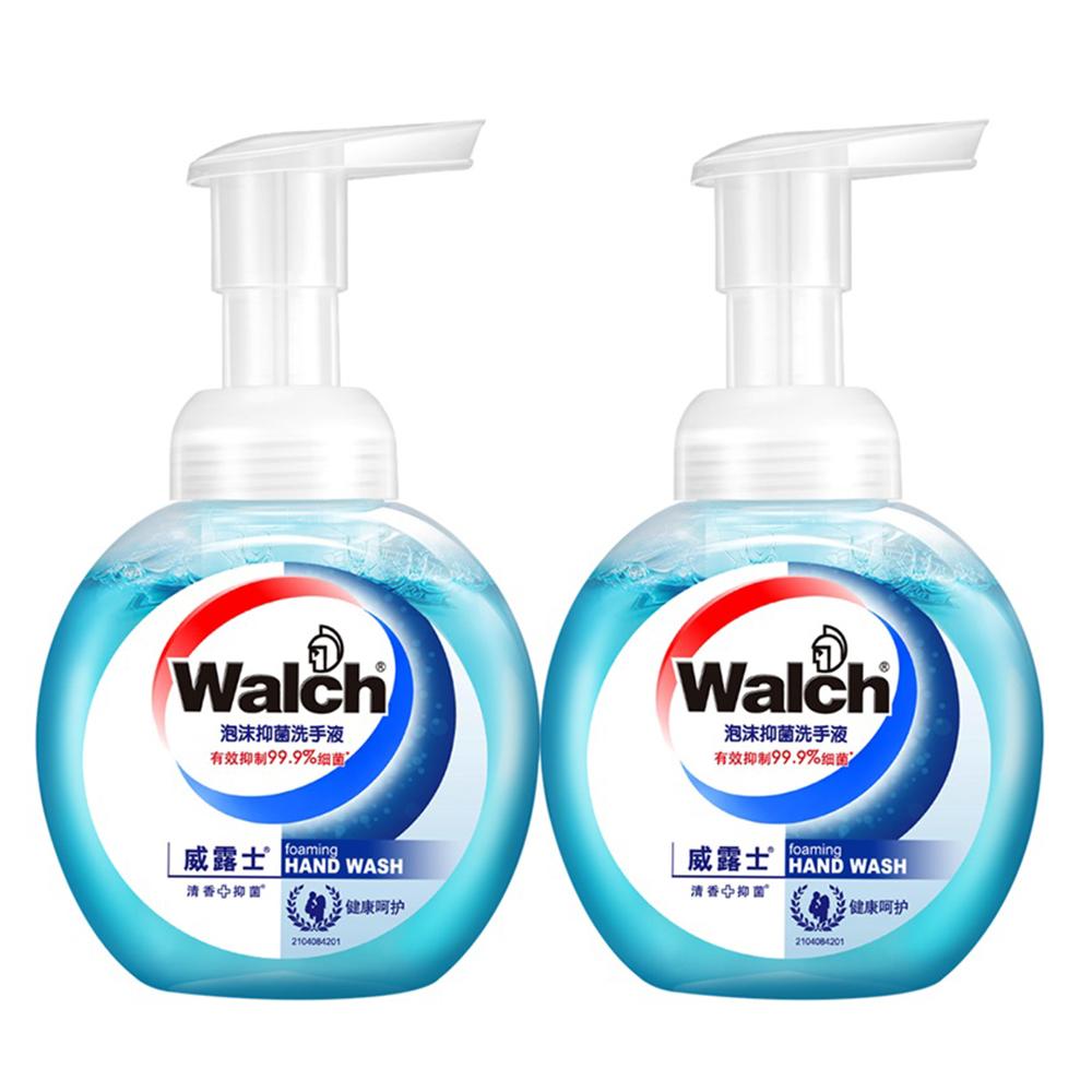 威露士泡沫抑菌洗手液健康呵护225ML*2(套)