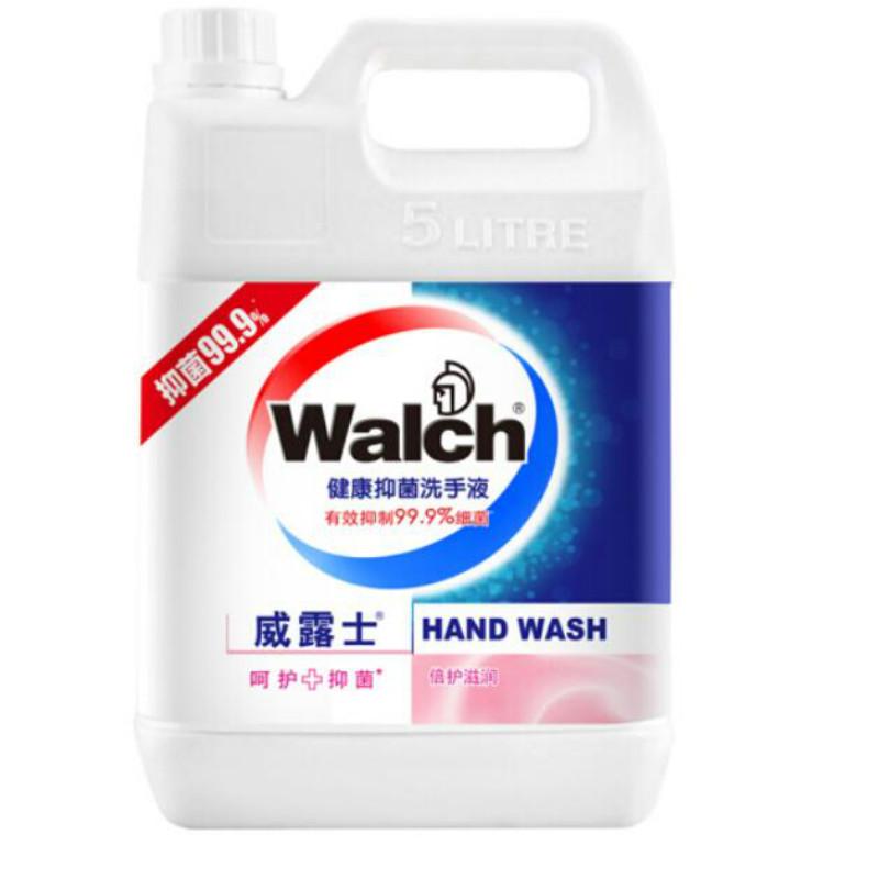 威露士 健康抑菌洗手液(倍护滋润)5L/桶 4桶/箱 (单位:箱)