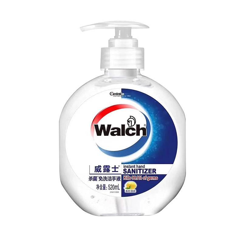 威露士免洗洗手液柠檬520ml(瓶)