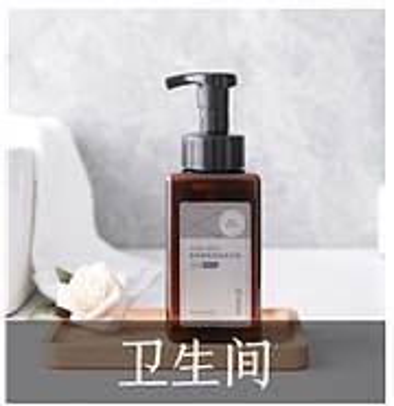 博采洗手液300ml/瓶(瓶)