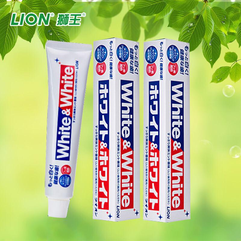 狮王美白牙膏150g 2支装(套)