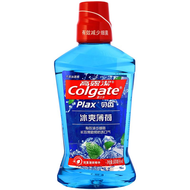 高露洁CN06578A贝齿冰爽薄荷漱口水500ML(瓶)