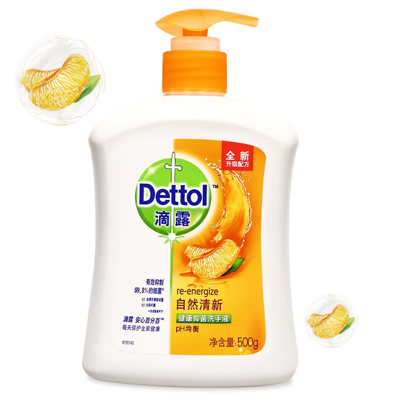 滴露500ml自然清新洗手液(瓶)