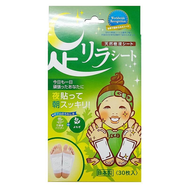 AEON中村树之惠日本进口睡眠足贴30贴/盒 (单位:盒)