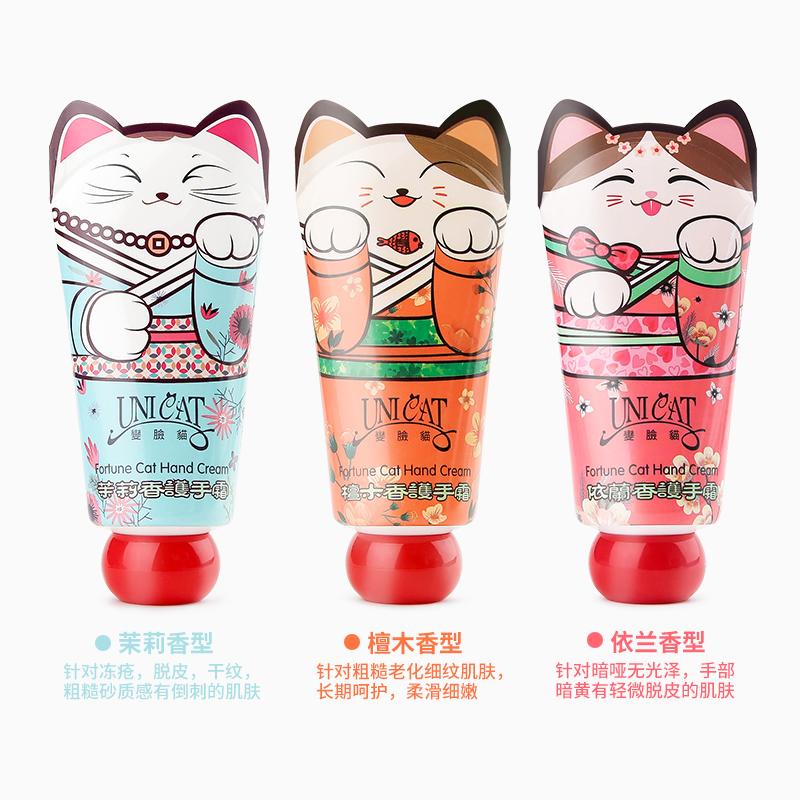 变脸猫护手霜套盒40ml*3(盒)
