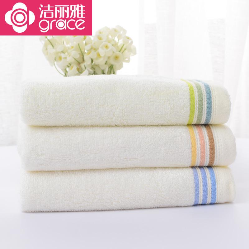 洁丽雅6947A一条礼盒装毛巾76*34cm/110g(条)