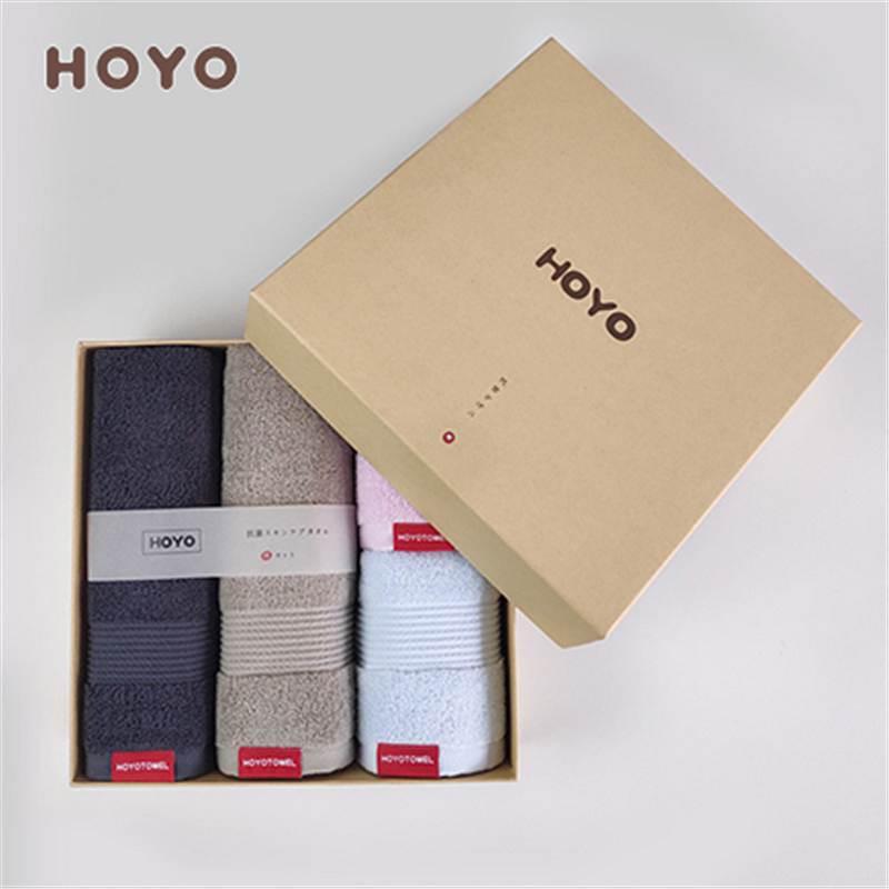HOYO/7256抗菌毛巾家庭套装毛巾33*72*2条/方巾33*33*2条(盒)