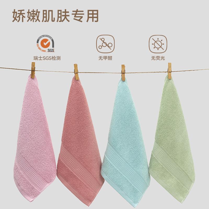 HOYO/4501臻品长绒棉方巾4件套礼盒-白色系33*33cm(盒)
