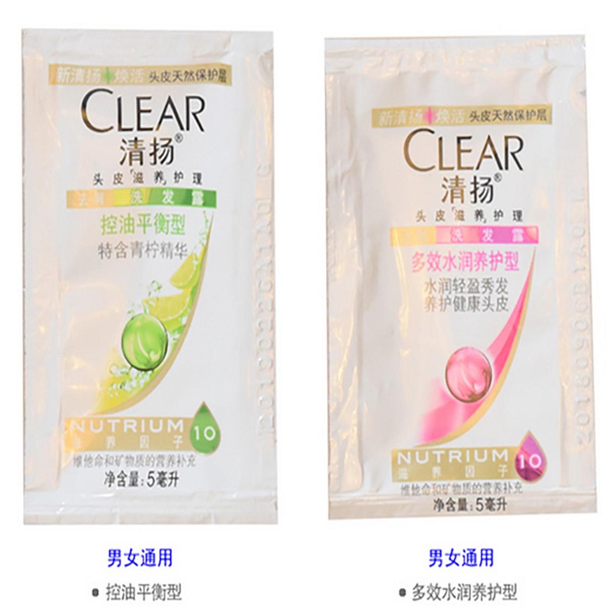 清扬 5ml 去屑洗发露控油平衡型白袋 洗发护发 (单位:袋)