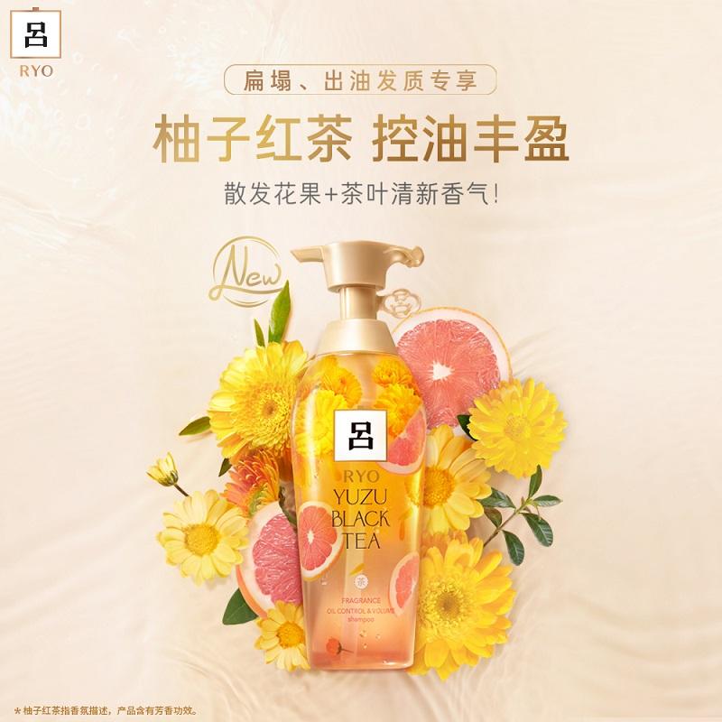 吕花茶清漾凝润保湿洗发水(油性头发)400ml (单位:瓶)