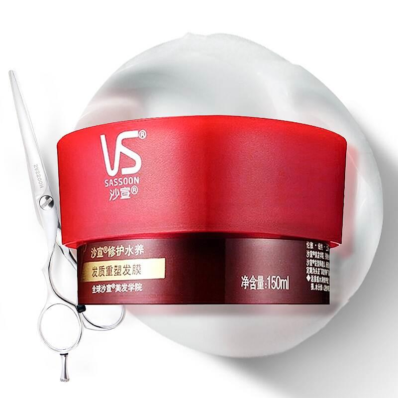 沙宣修护水养发质重塑发膜150ml(瓶)