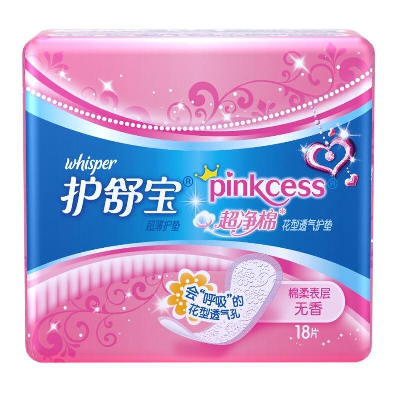 妇女卫生巾 护舒宝 超净面pinkcess超净棉花型透气护垫 18片 155mm