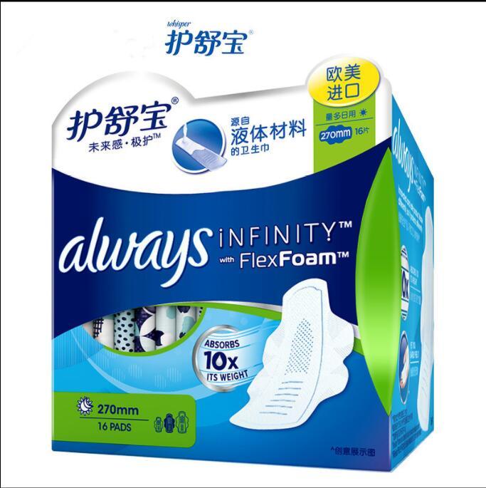 护舒宝 未来感极护量多日卫生巾270mm*16片装(单位:包)