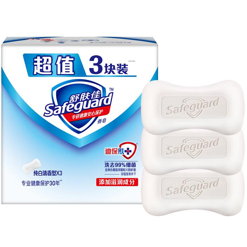 舒肤佳 纯白清香型香皂 115g*3 (单位:组)