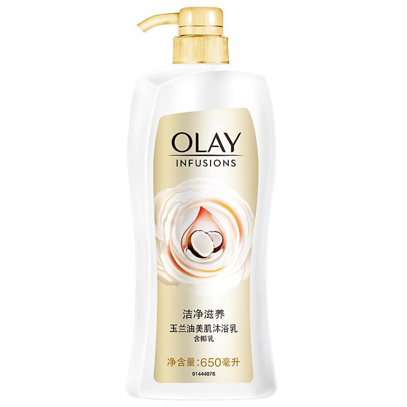 玉兰油 美肌滋润沐浴乳 洁净滋养 650ML (单位:瓶)