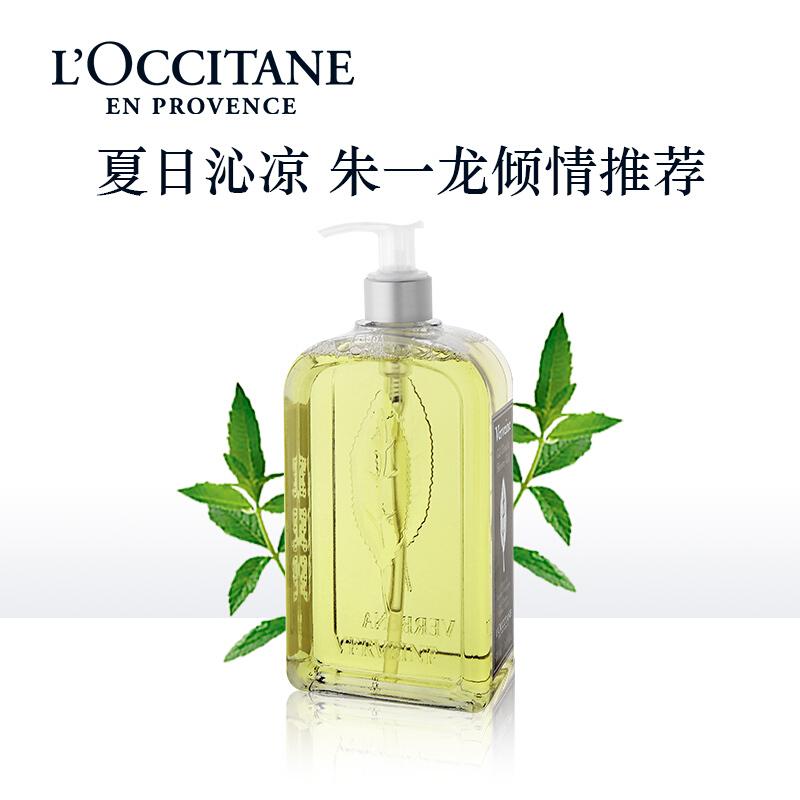 欧舒丹清新马鞭草沐浴啫喱500ml(瓶)