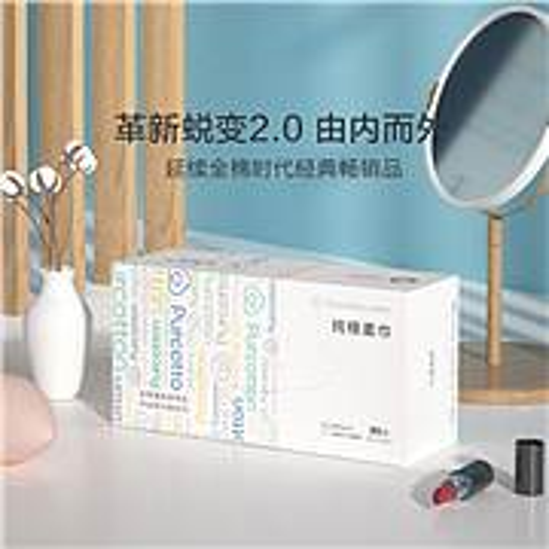 全棉时代纯棉柔巾45gsm平200×200mm80片(盒)