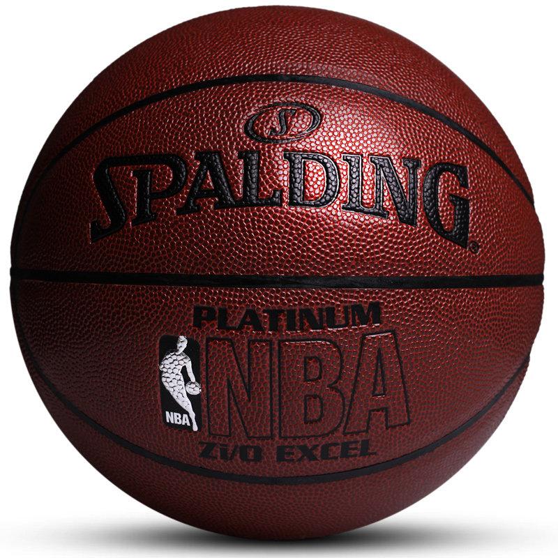 斯伯丁 74-605Y 篮球 (个)