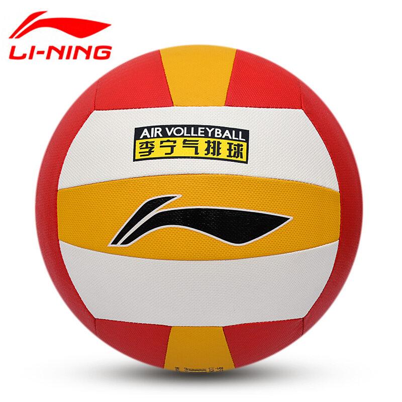 李宁LVQK717-1比赛专用学生轻软不伤手初学者训练女排球68-70cm (单位:个)