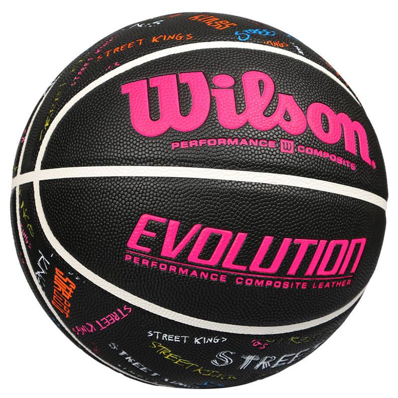 威尔胜WTB0536吸湿PU耐磨训练比赛7号篮球粉色 (单位:颗)