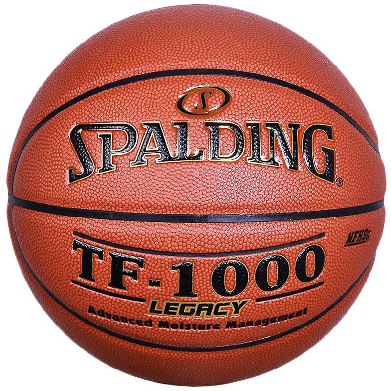 斯伯丁Spalding TF-1000 吸湿皮料篮球(个)