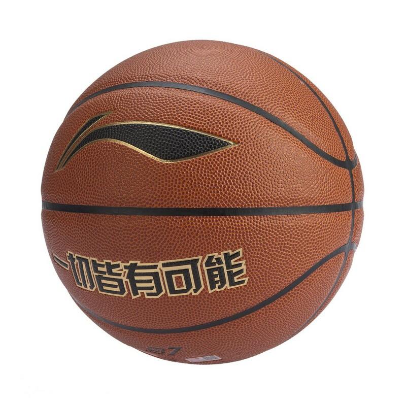 李宁ABQE348篮球7号(个)