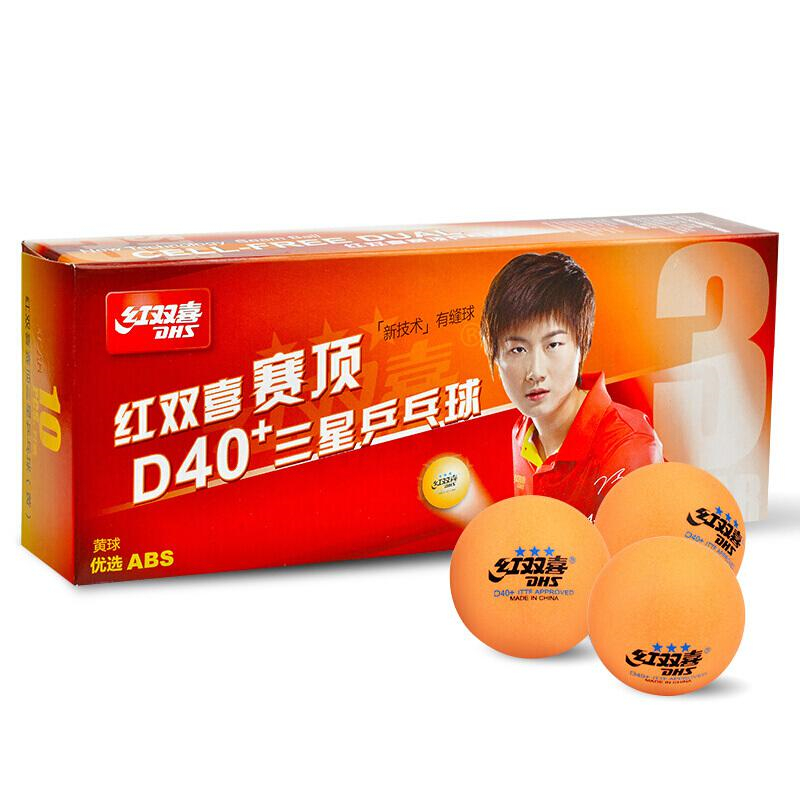 红双喜 有缝乒乓球黄色三星赛顶新材料40+/10只装(盒)