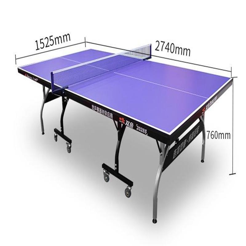 双鱼(DOUBLE FISH)标准乒乓球桌带轮可移动折叠式乒乓球台室内家用训练比赛案子 2028S【含网架球网球拍乒乓球】(单位:张)广西专供
