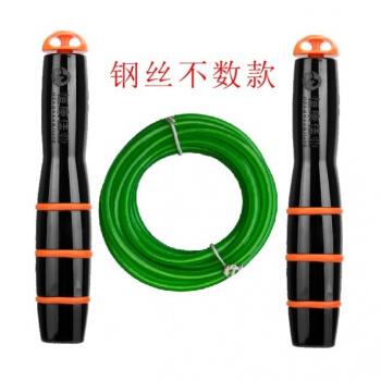 恒康佳业正品中考专用跳绳绿色不计数钢丝款 (付)