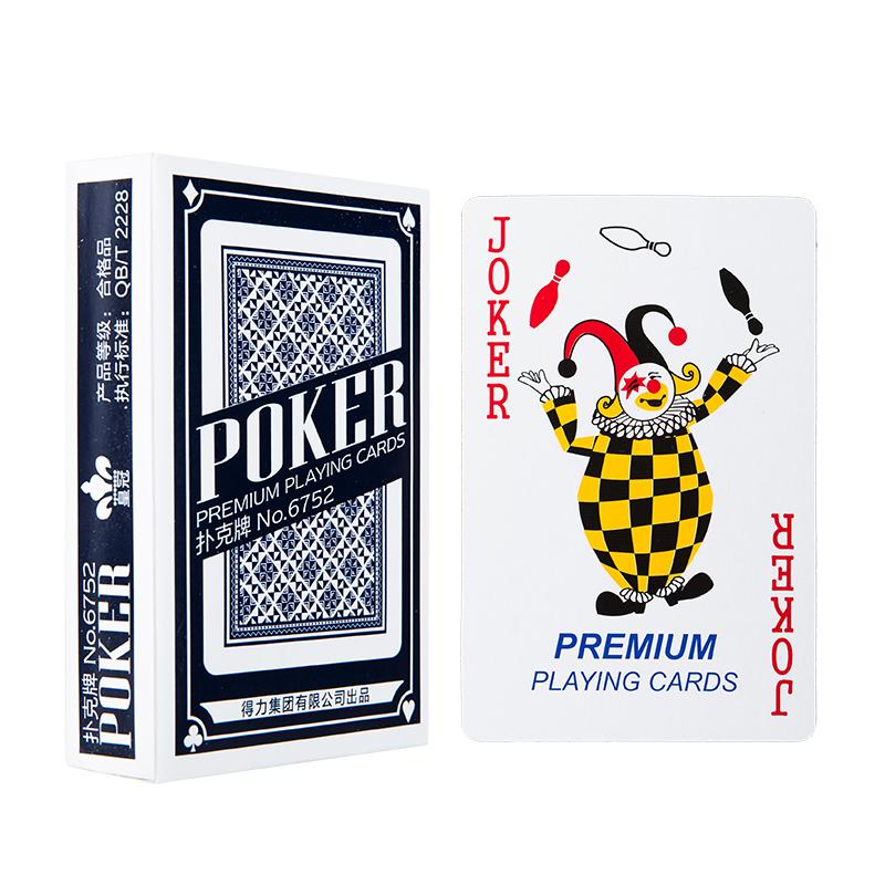得力 6752 扑克牌(单副) 白色 (单位:副)