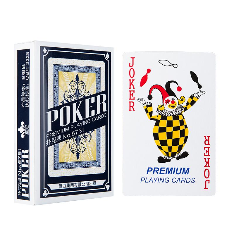 得力 6751 扑克牌 (单副) 白色 (单位:副)