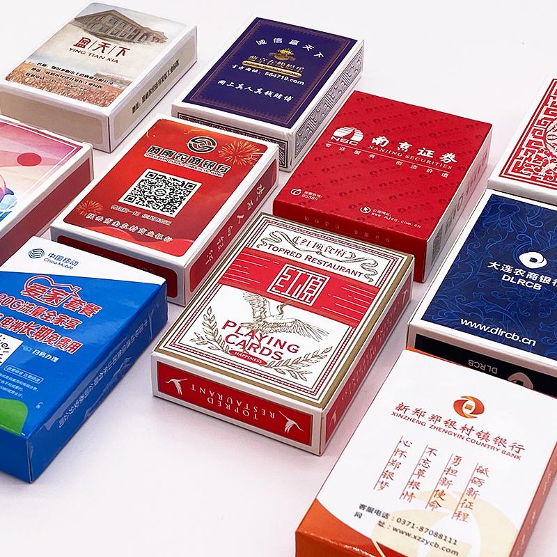 金安格(JAG)广告扑克牌57*87mm(箱)50箱起订