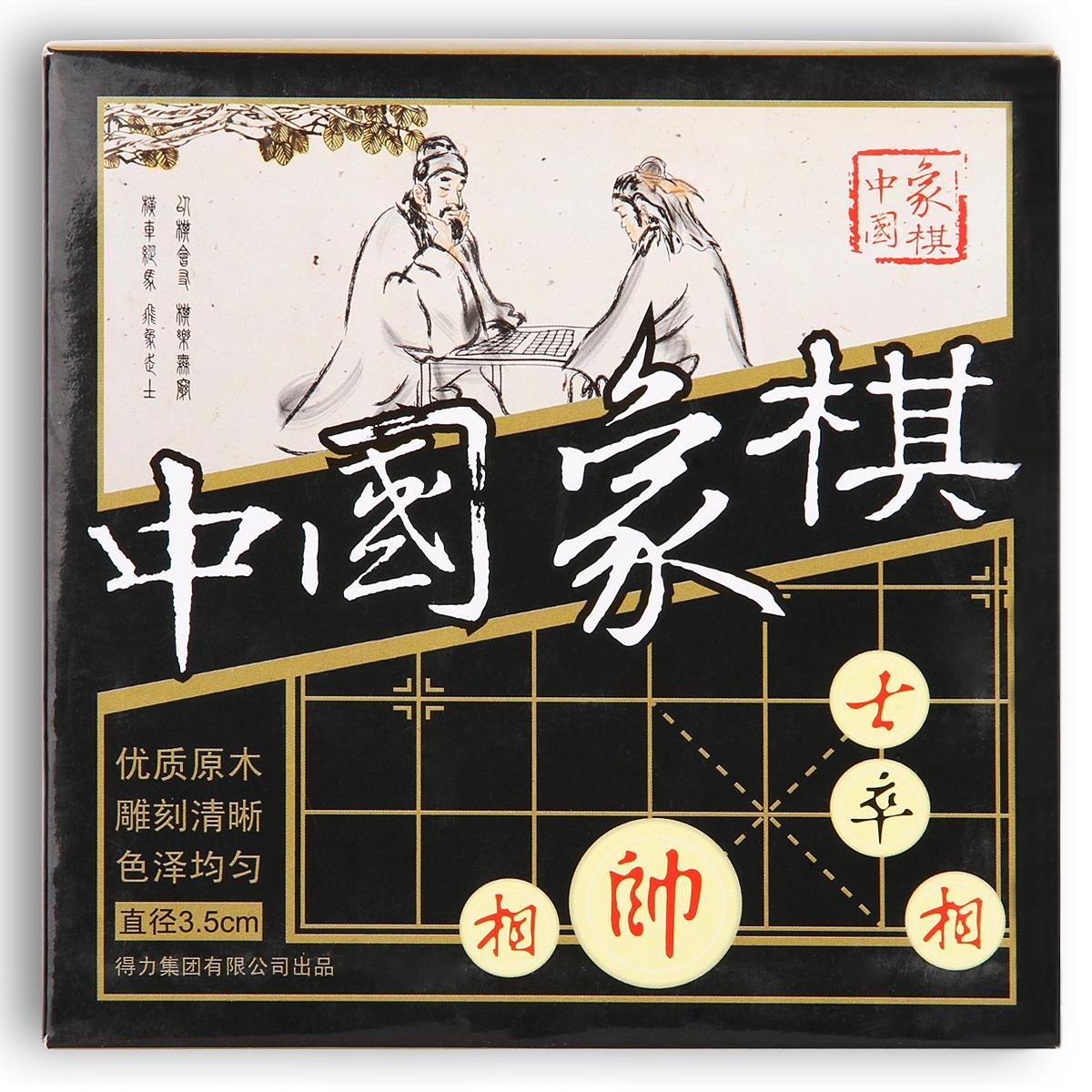 得力 9566 中国象棋 (单位:盒) 白