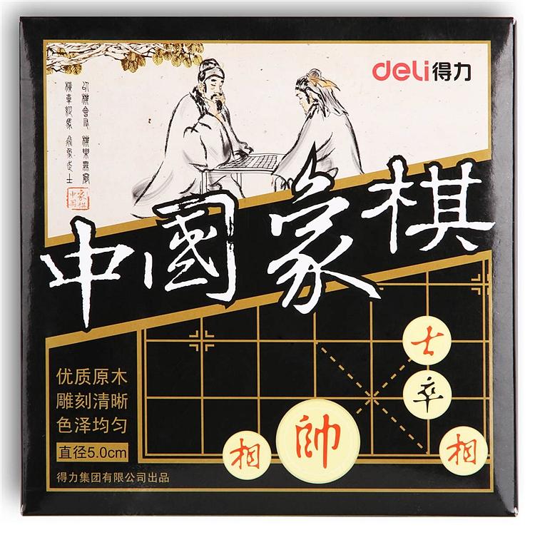 得力 9568 中国象棋 (单位:盒) 白