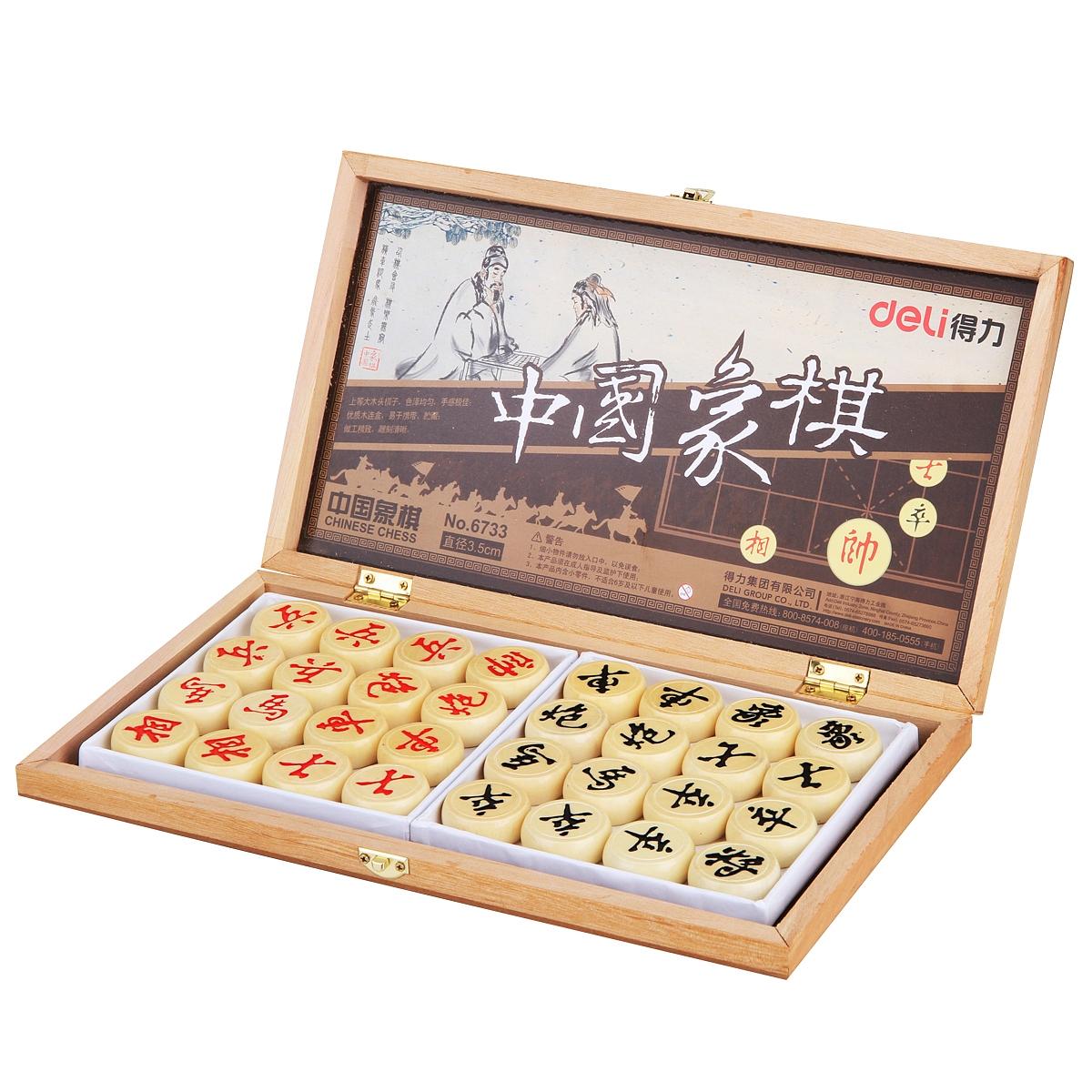 得力6733中国象棋 棋牌类(原木色)(盒)