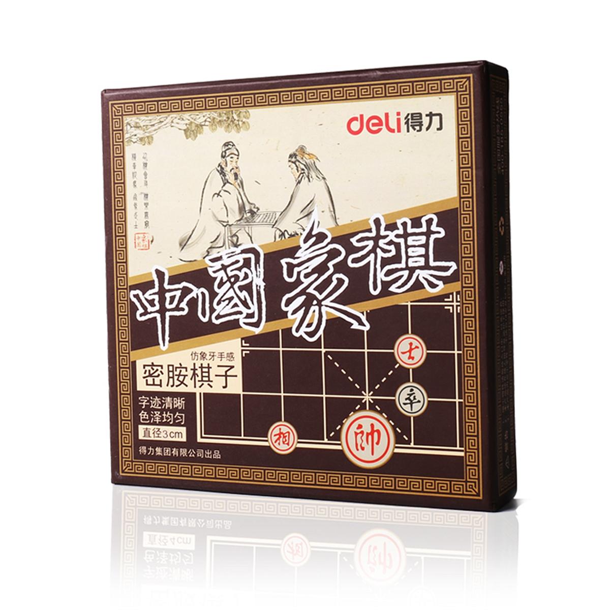 得力6735中国象棋 棋牌类(原色)(盒)