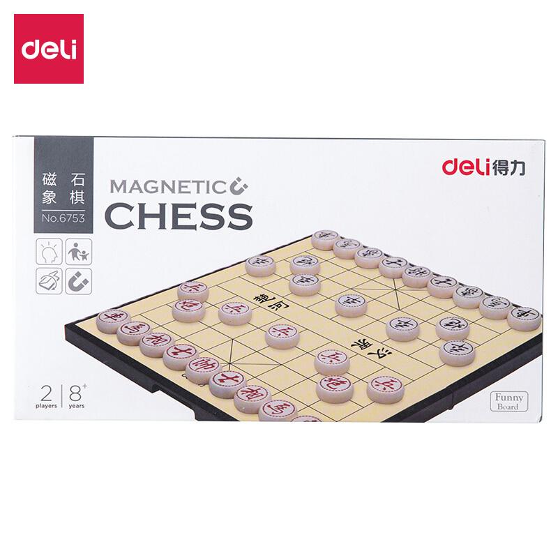 得力 6753 磁石系列-象棋 黑色 (单位:盒)