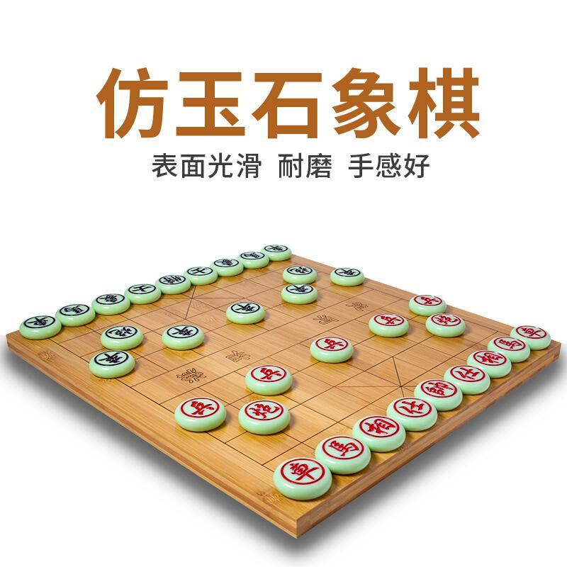 阑欧翡翠象棋棋盘(个)