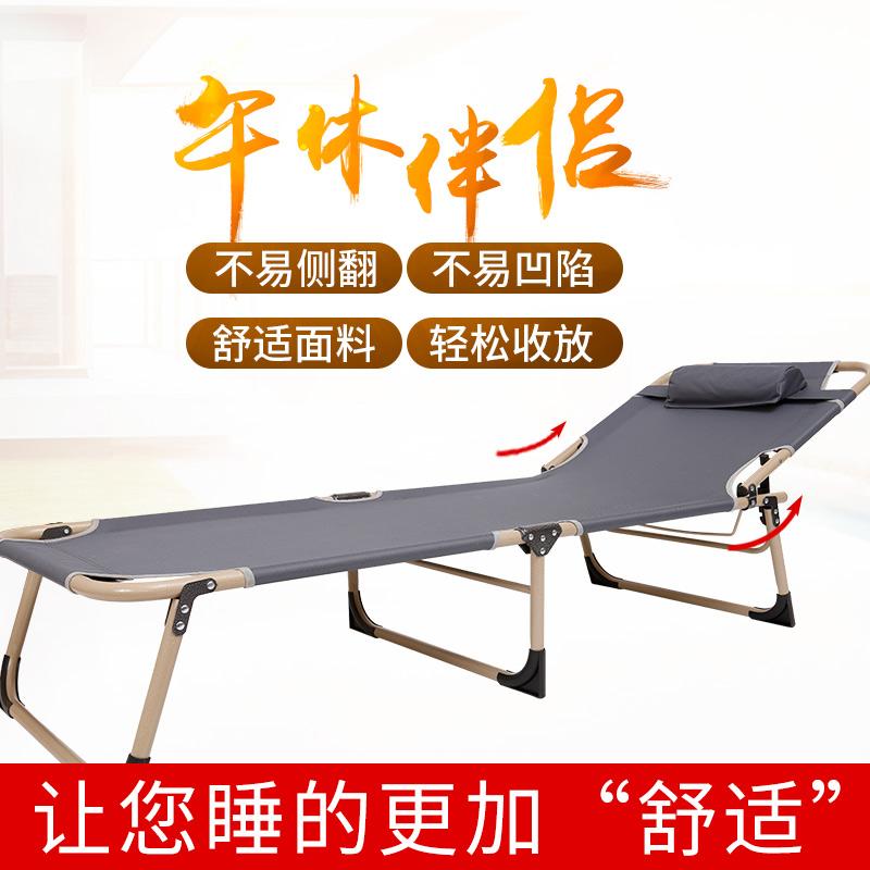 三极TP1024圆管折叠床躺椅休闲床不加垫银灰色175*56*18cm(张)
