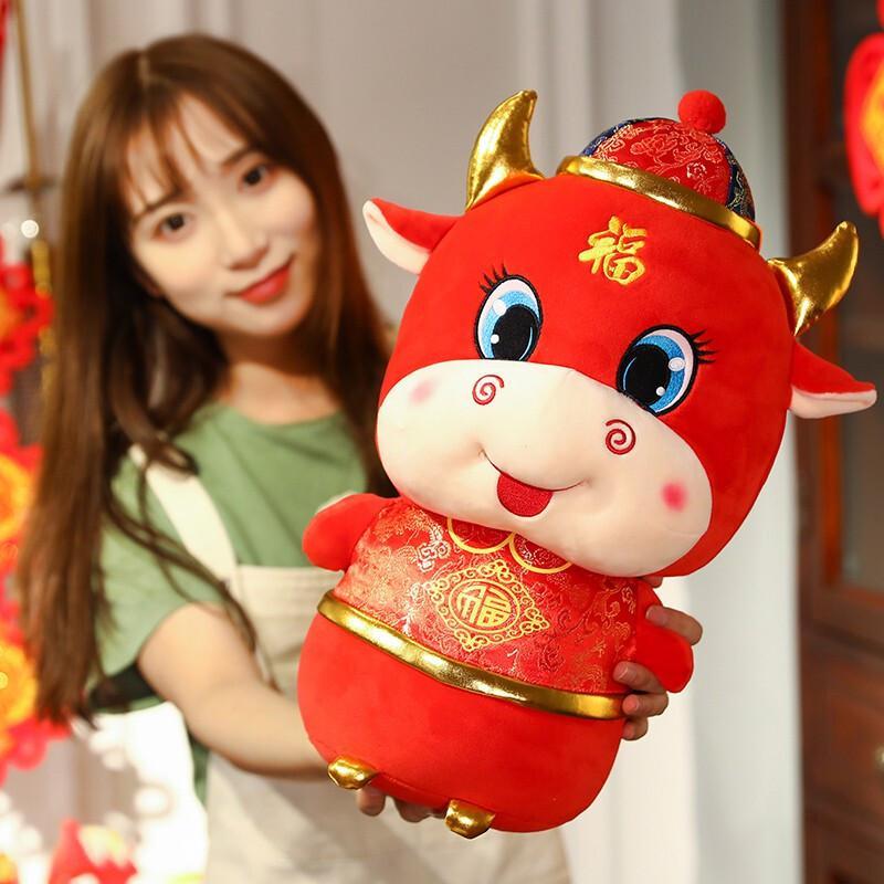 熊猫熊送福牛20cm(单位:个)
