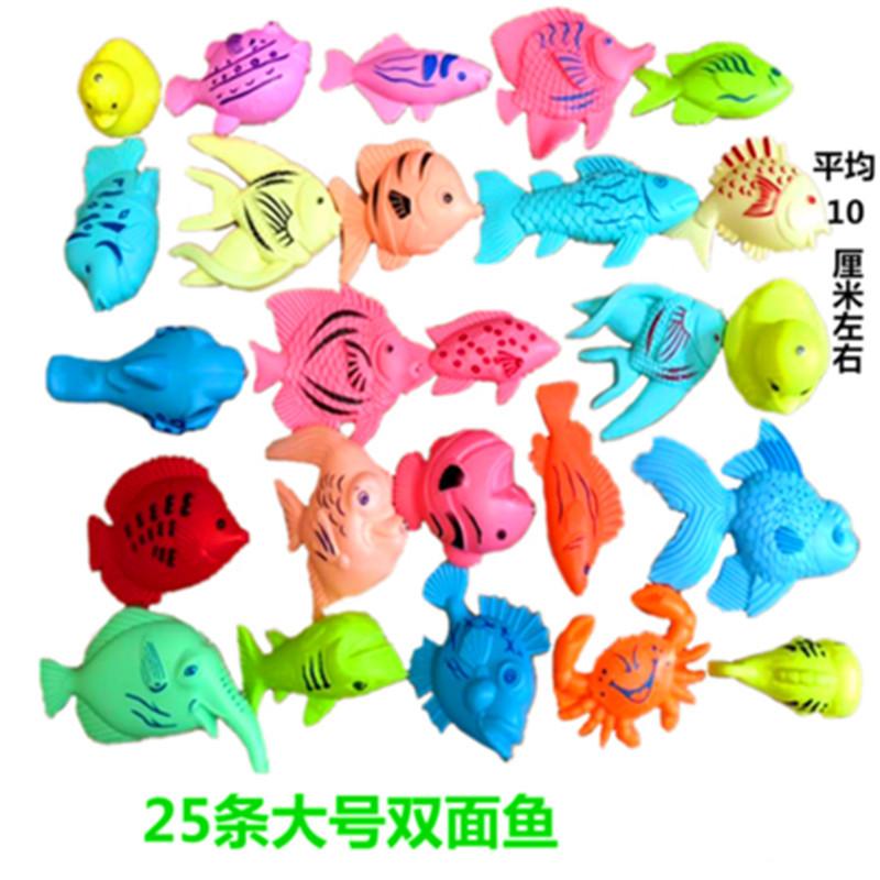 博采磁性双面鱼10cm(条)