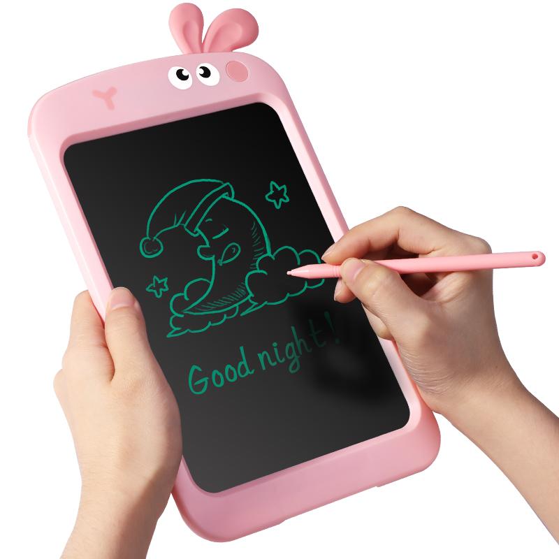 鑫思特JC304-2液晶电子手写板涂鸦板绘画画板(个)粉色