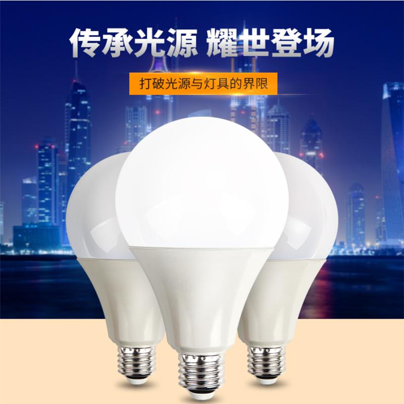 佛山照明LED灯24W/220VAC/E27/白色(个)